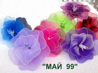Цветя от найлон